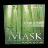 28 Box Camu Camu Mask