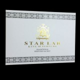 34 Box STAR LAB Hot Stamp Gold